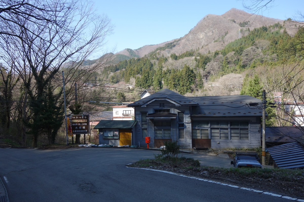 f:id:UrushiUshiru:20200404191212j:plain
