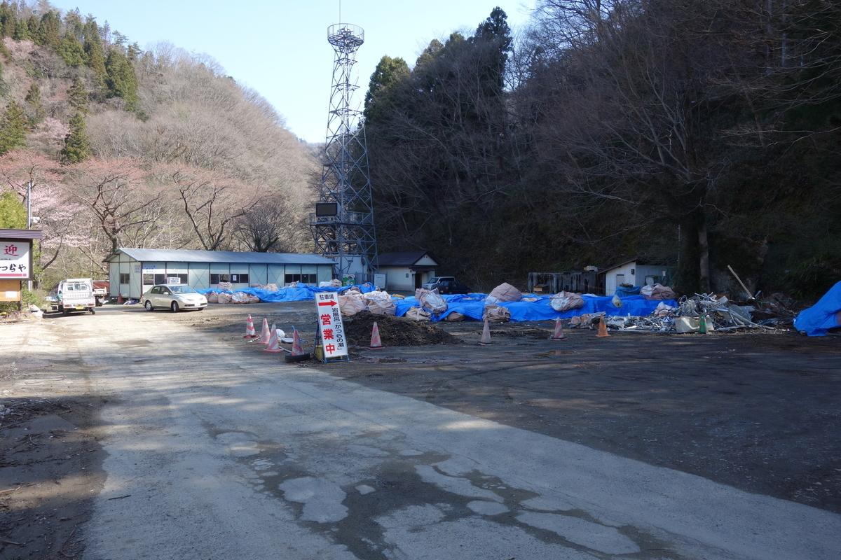 f:id:UrushiUshiru:20200404191234j:plain