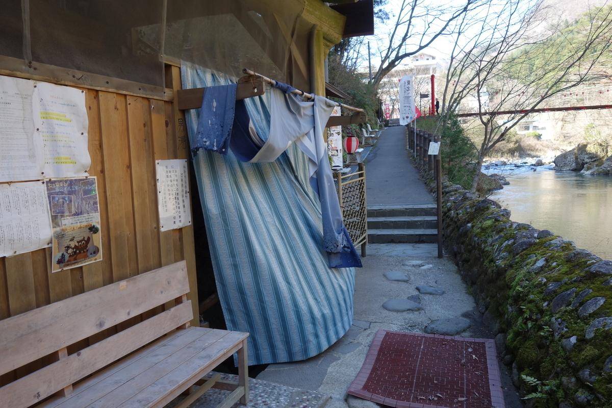 f:id:UrushiUshiru:20200404191511j:plain