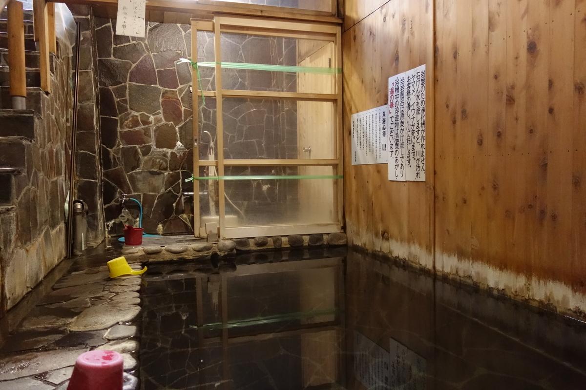 f:id:UrushiUshiru:20200404191742j:plain