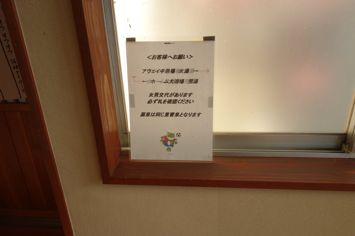 f:id:UrushiUshiru:20200405033305j:plain