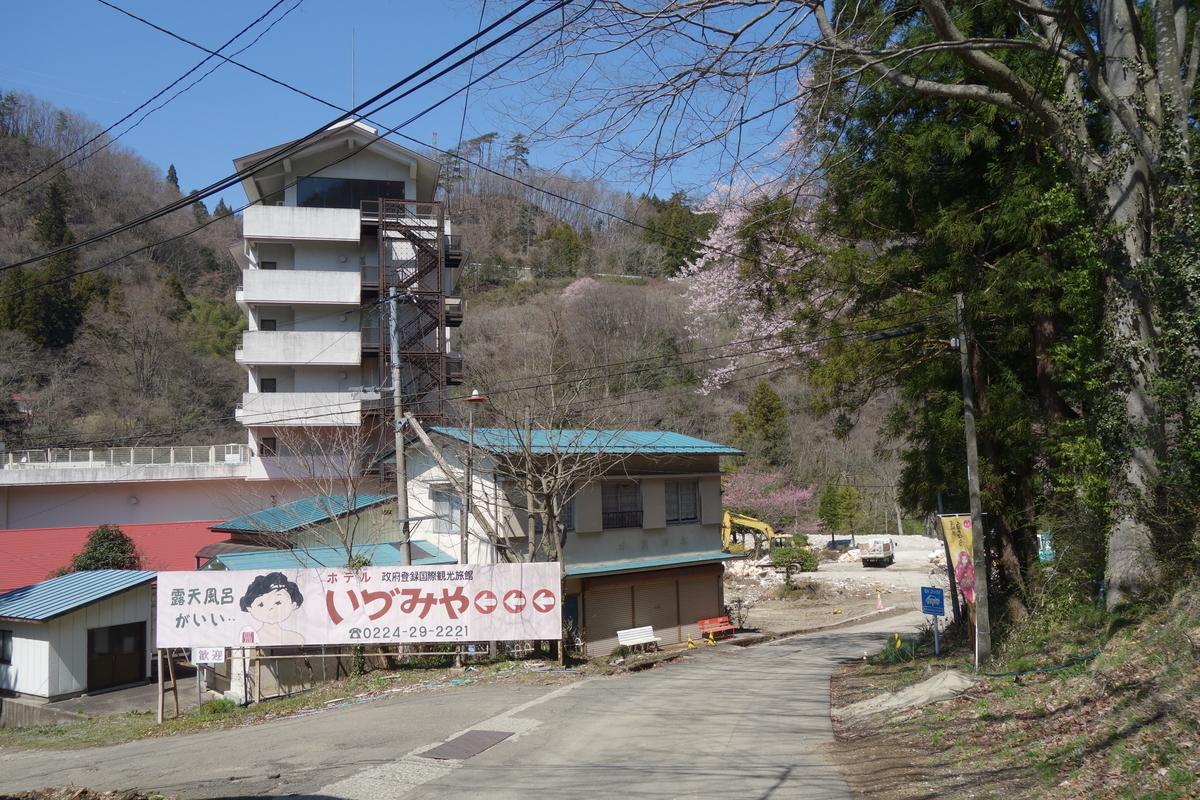 f:id:UrushiUshiru:20200405045558j:plain