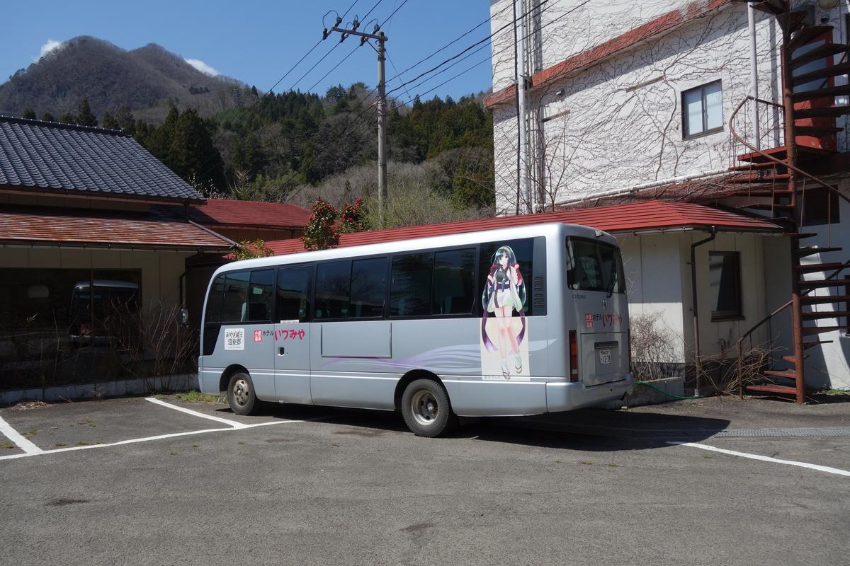 f:id:UrushiUshiru:20200405045742j:plain