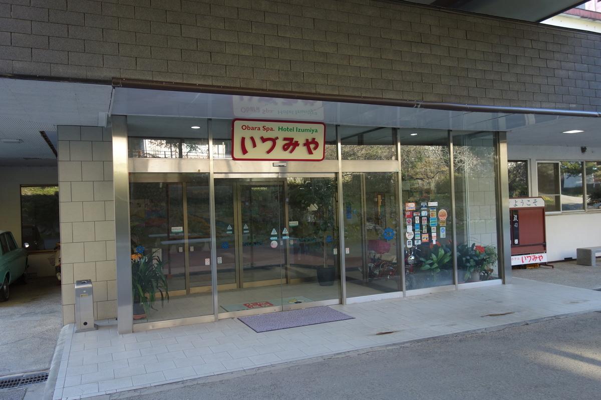 f:id:UrushiUshiru:20200405051225j:plain