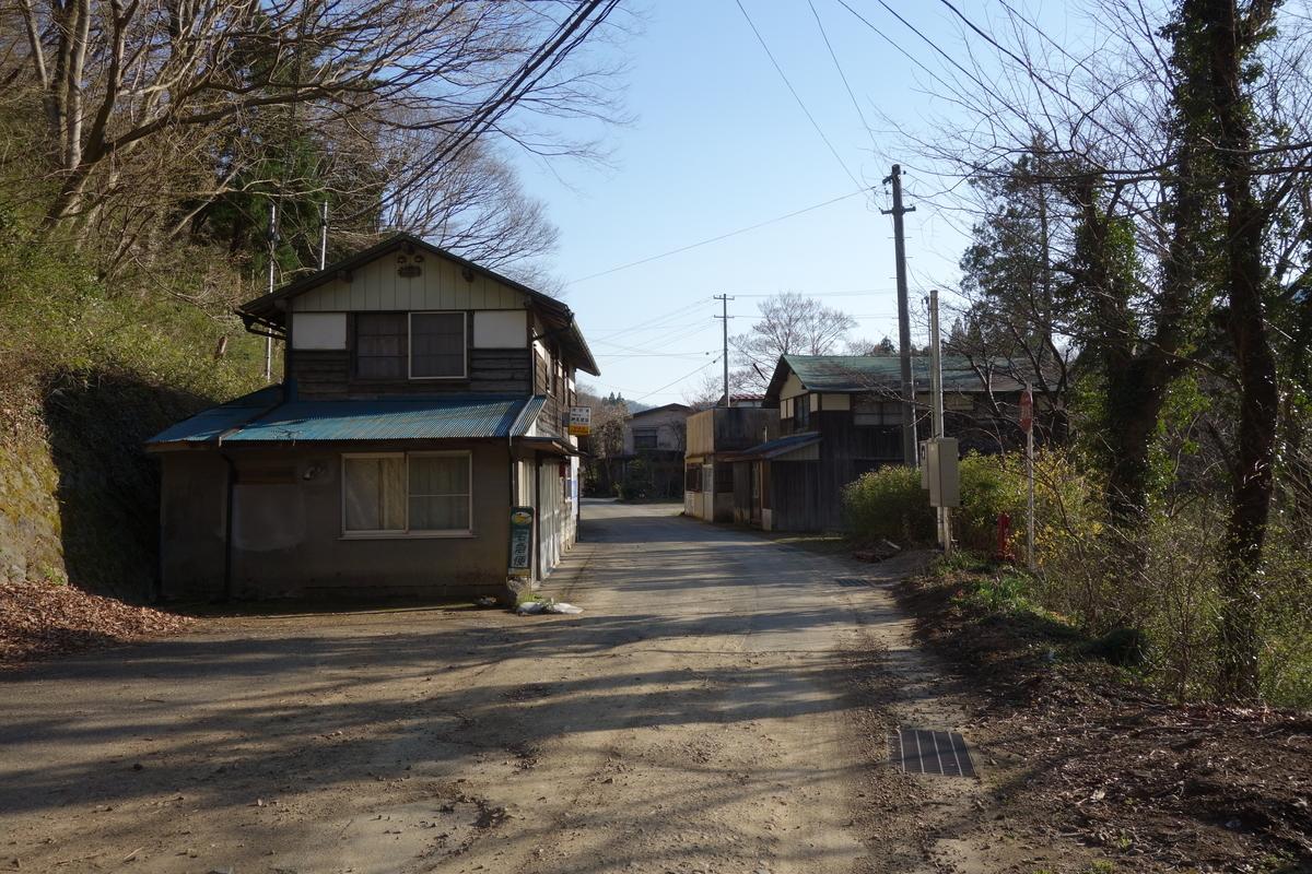 f:id:UrushiUshiru:20200405051455j:plain