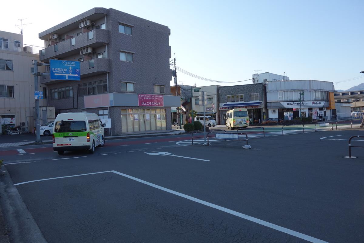 f:id:UrushiUshiru:20200405051951j:plain