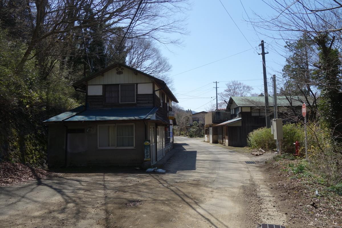 f:id:UrushiUshiru:20200406025344j:plain