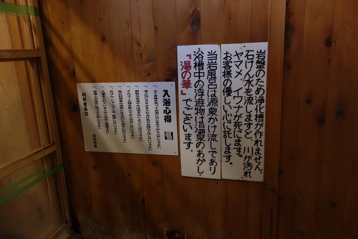 f:id:UrushiUshiru:20200407024338j:plain