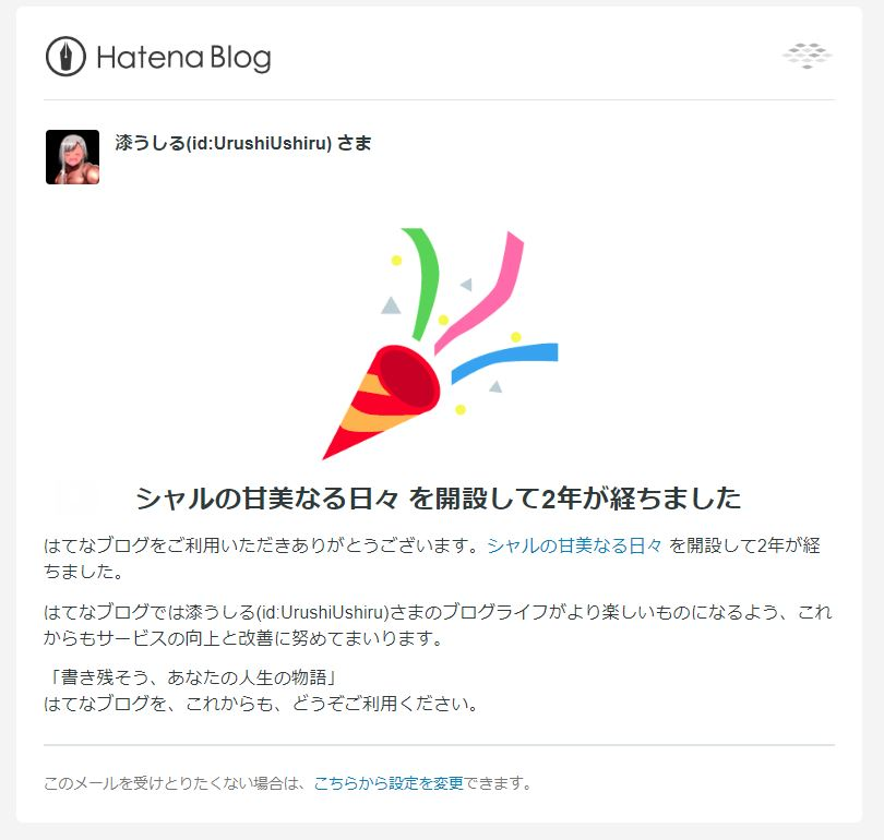 f:id:UrushiUshiru:20200418182406j:plain