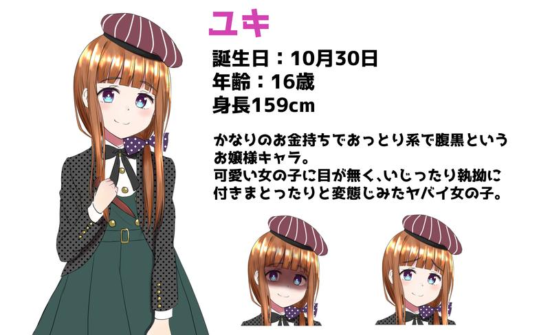 f:id:UrushiUshiru:20200418231311j:plain