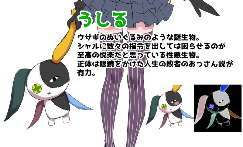 f:id:UrushiUshiru:20200418233343j:plain