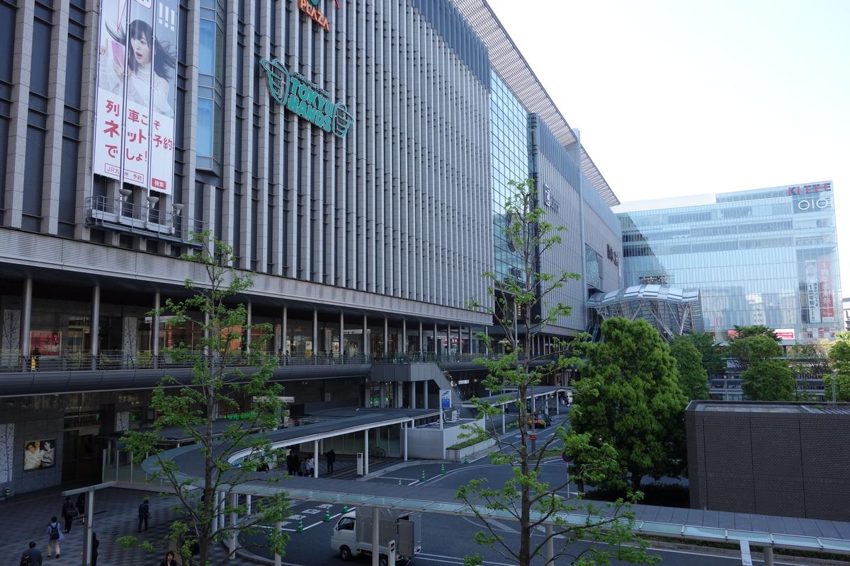 f:id:UrushiUshiru:20200420020154j:plain