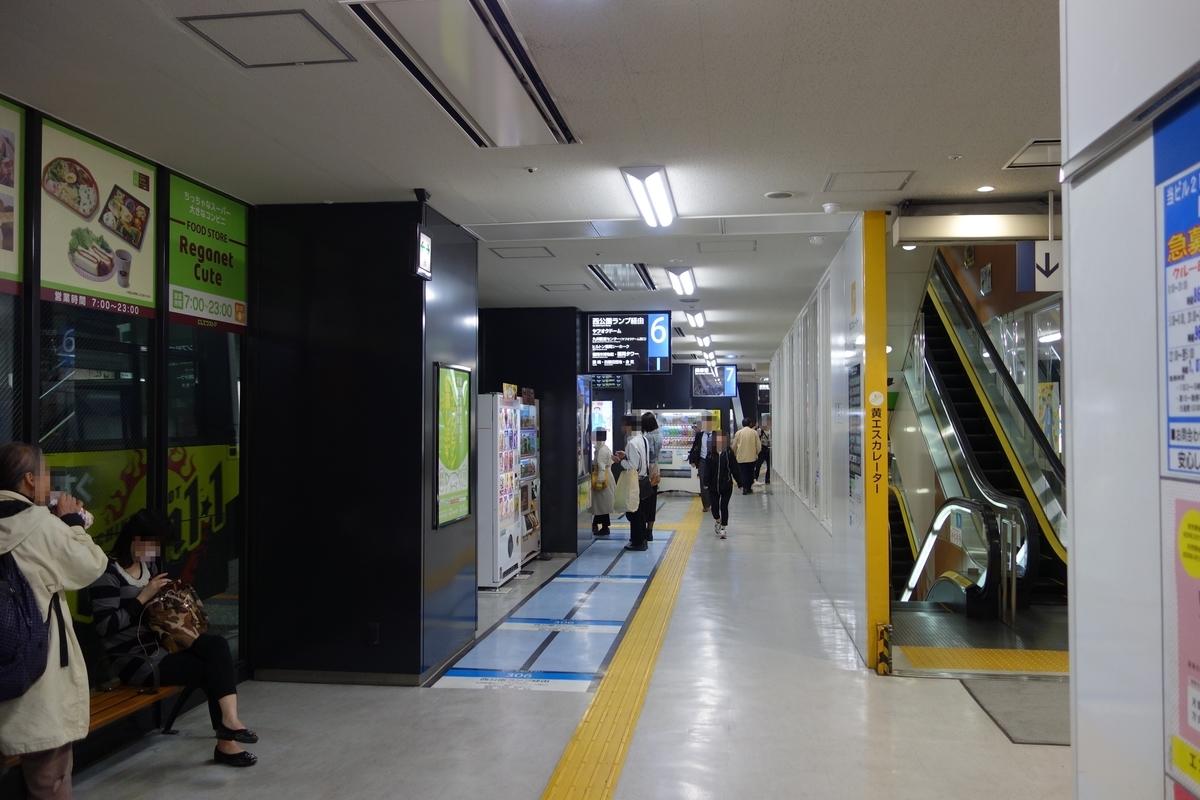 f:id:UrushiUshiru:20200420020940j:plain