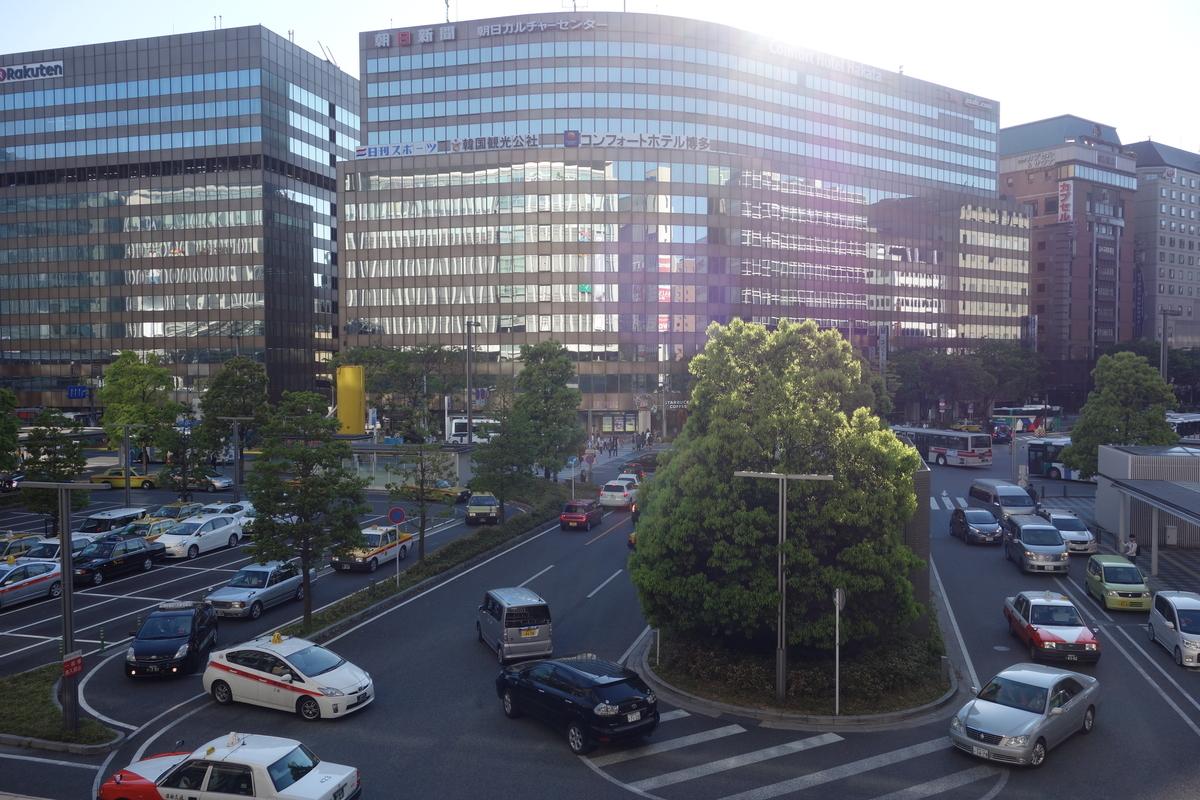 f:id:UrushiUshiru:20200425151228j:plain