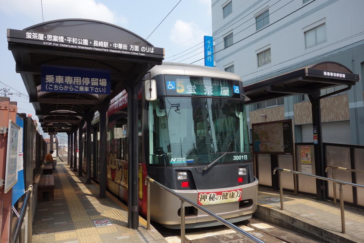 f:id:UrushiUshiru:20200426181540j:plain