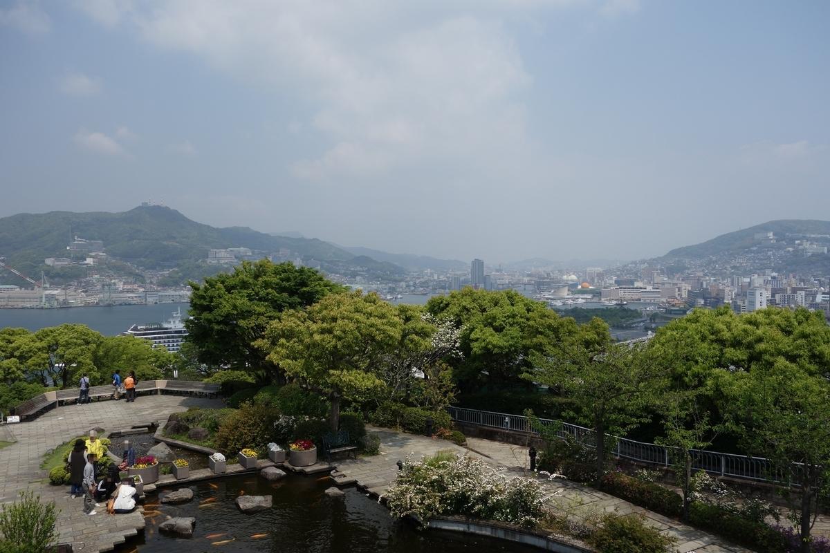 f:id:UrushiUshiru:20200429015334j:plain