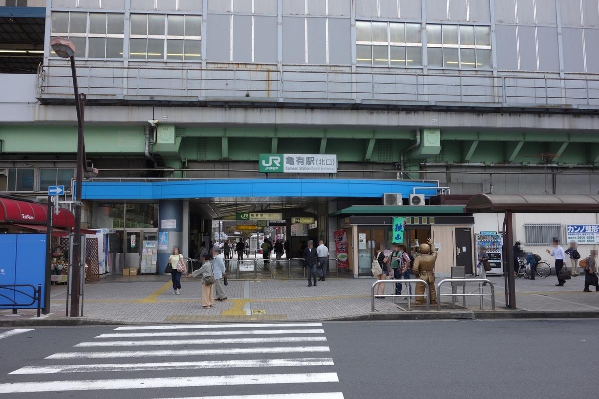 f:id:UrushiUshiru:20200501022356j:plain
