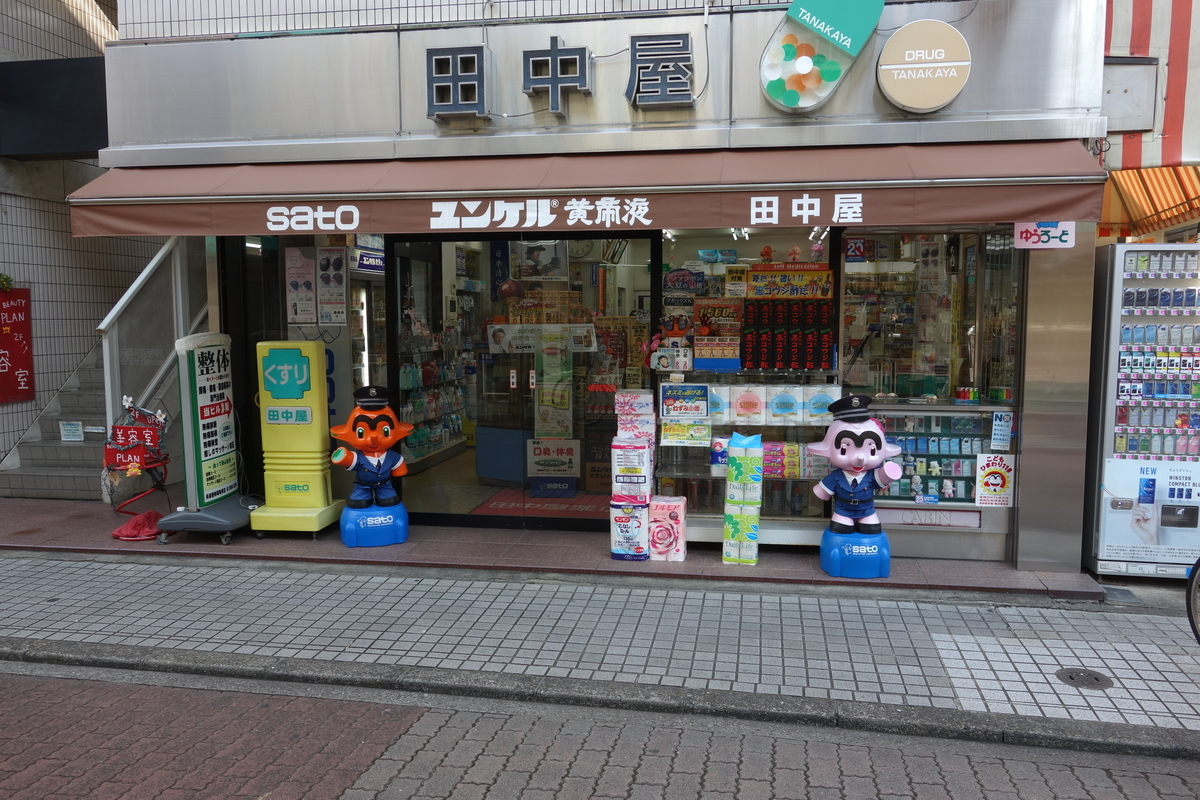 f:id:UrushiUshiru:20200501023823j:plain