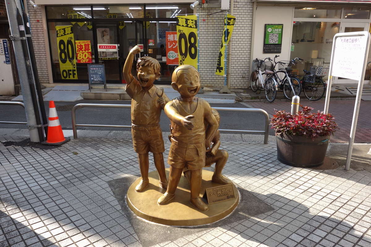 f:id:UrushiUshiru:20200501023846j:plain