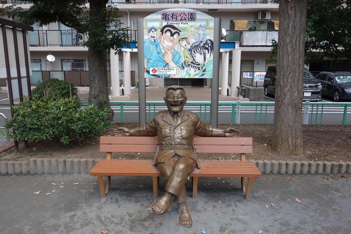 f:id:UrushiUshiru:20200501023919j:plain