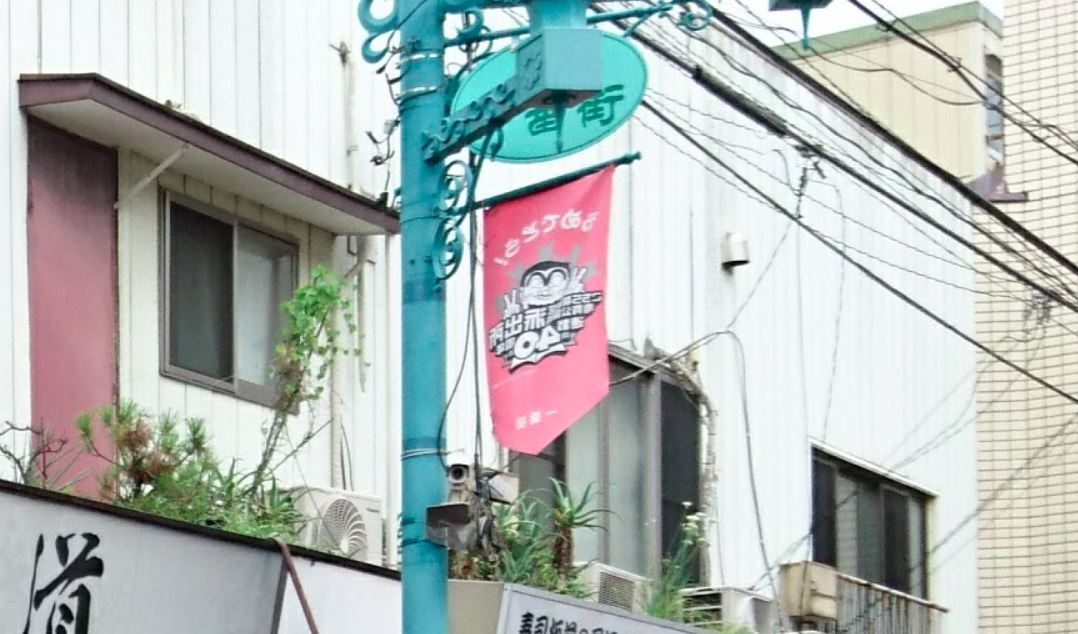 f:id:UrushiUshiru:20200501031645j:plain