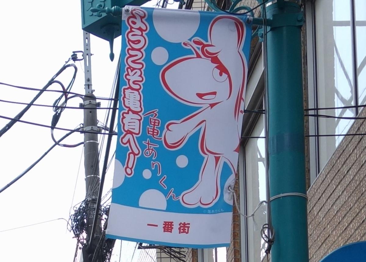 f:id:UrushiUshiru:20200501031655j:plain