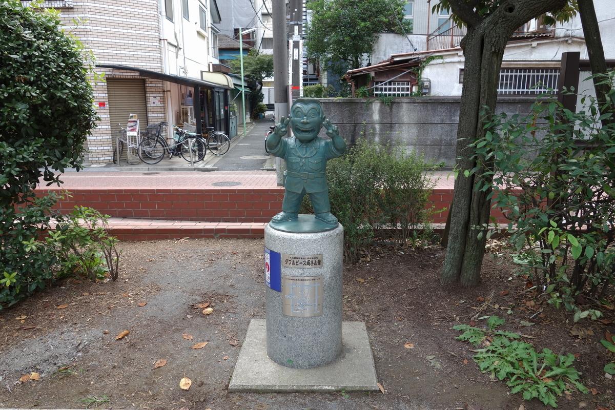 f:id:UrushiUshiru:20200501031856j:plain
