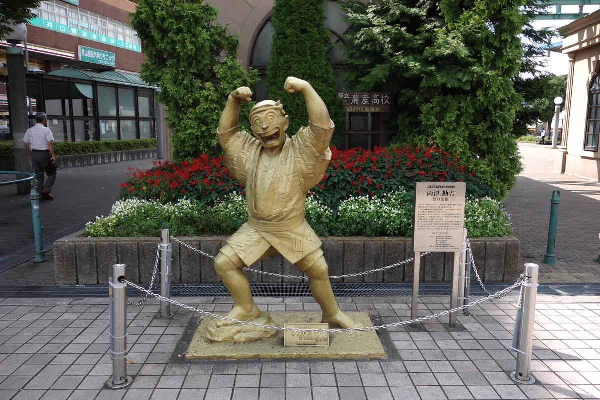 f:id:UrushiUshiru:20200501031954j:plain