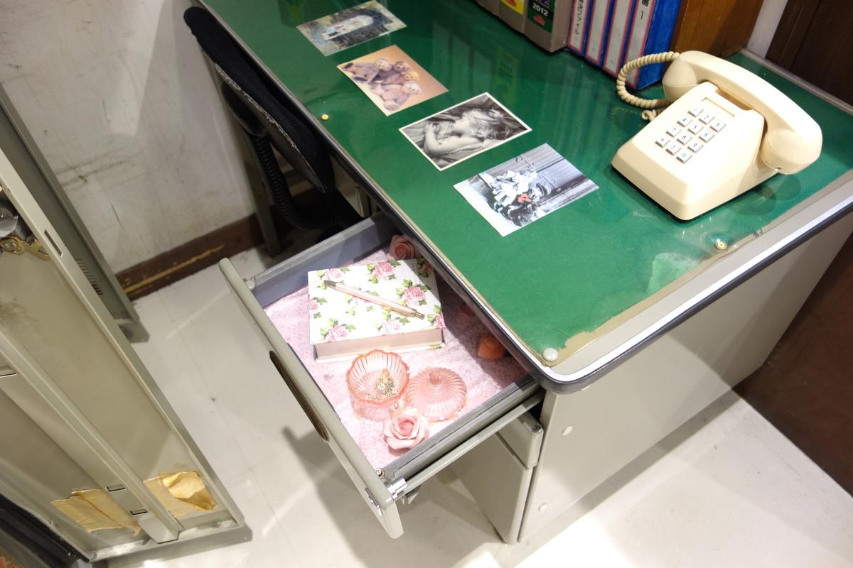 f:id:UrushiUshiru:20200501033919j:plain