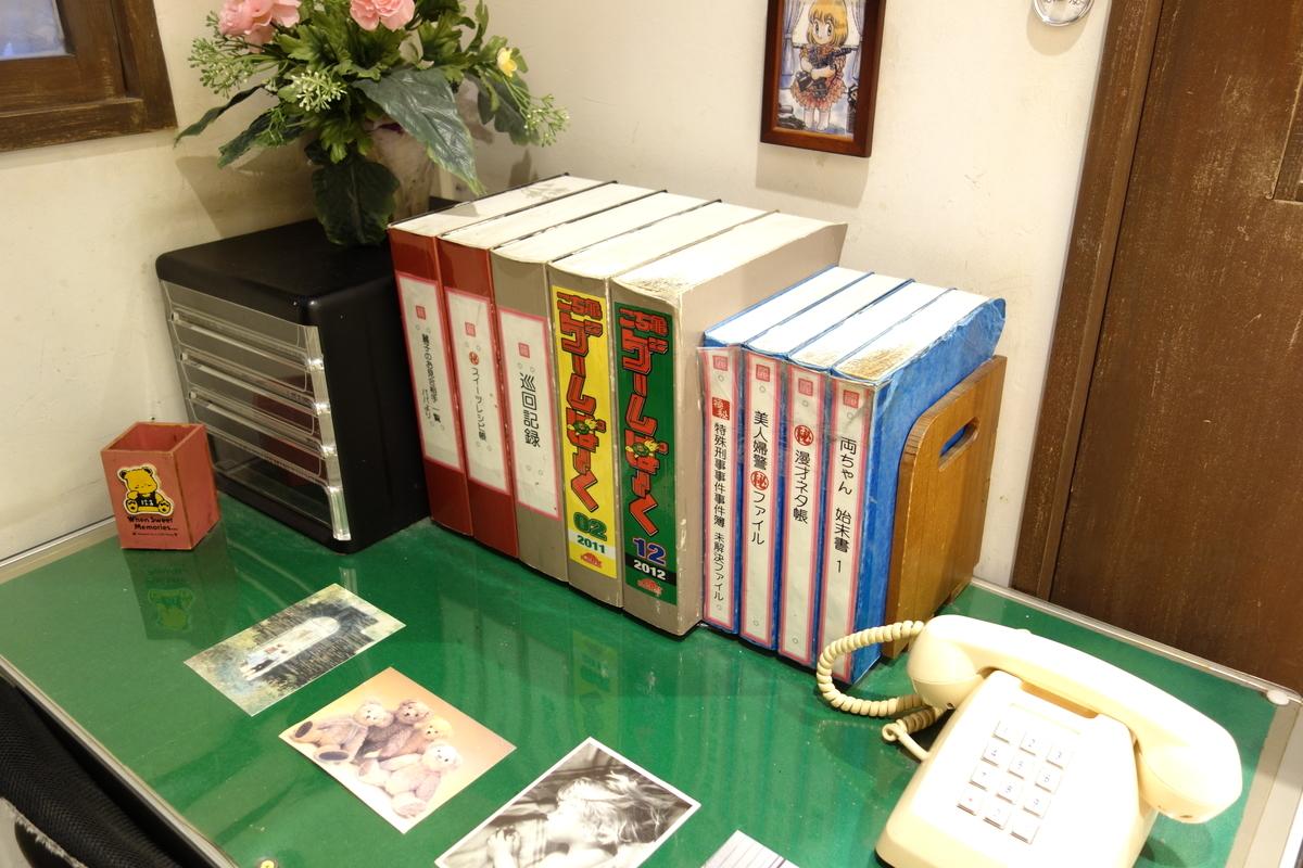 f:id:UrushiUshiru:20200501034009j:plain