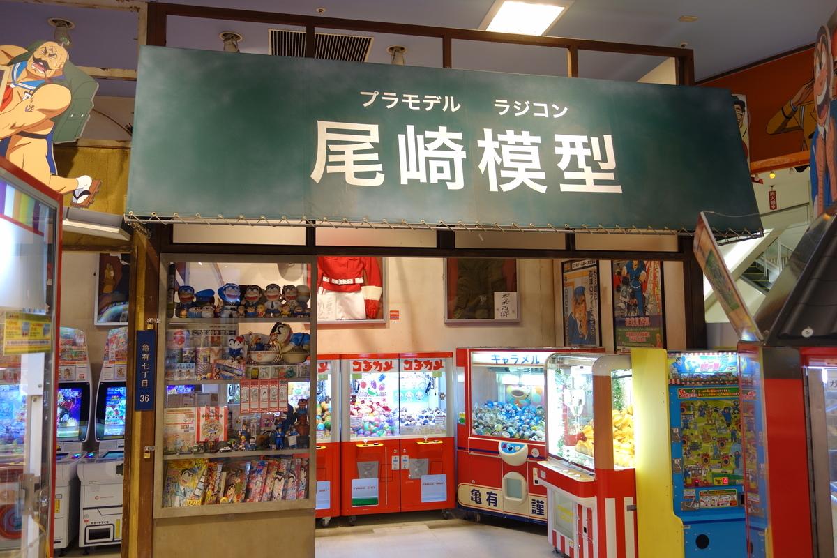 f:id:UrushiUshiru:20200501034212j:plain