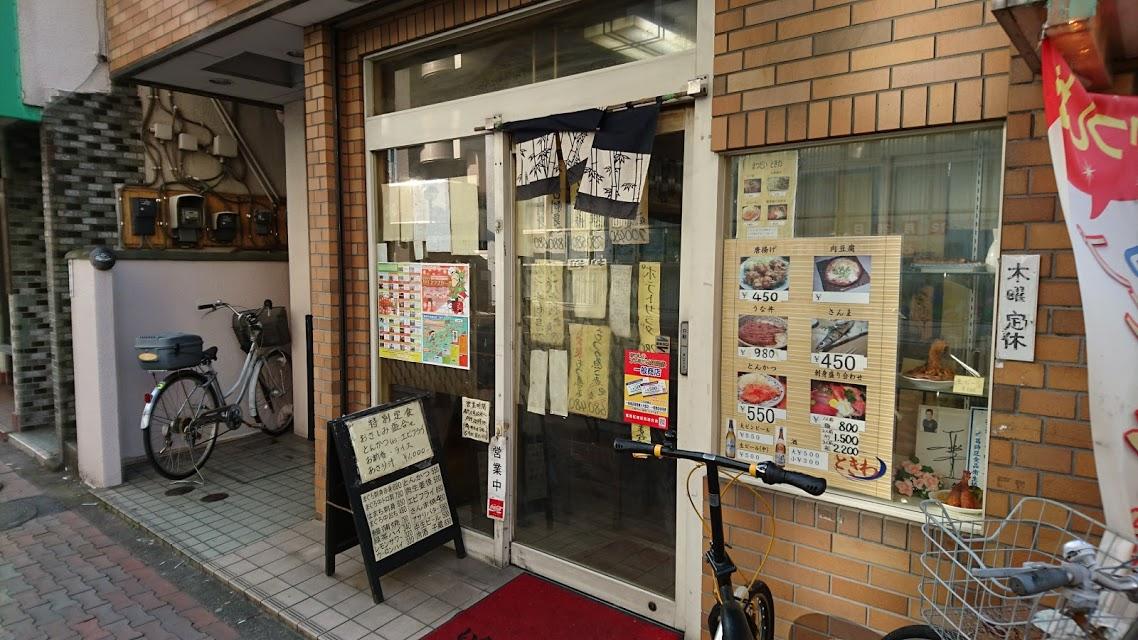 f:id:UrushiUshiru:20200504015721j:plain