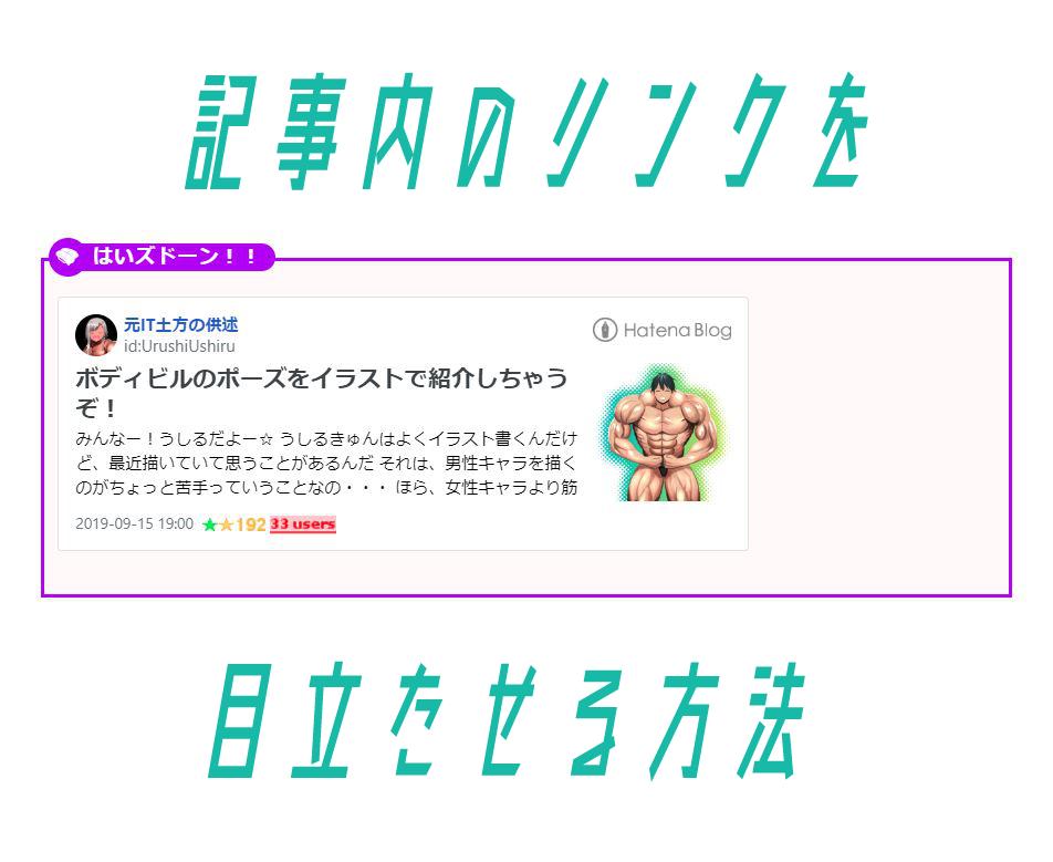 f:id:UrushiUshiru:20200514170947j:plain