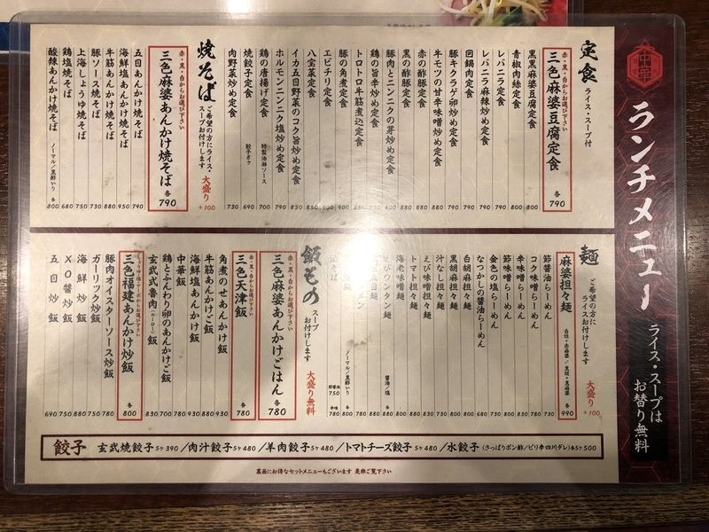f:id:UrushiUshiru:20200521152324j:plain