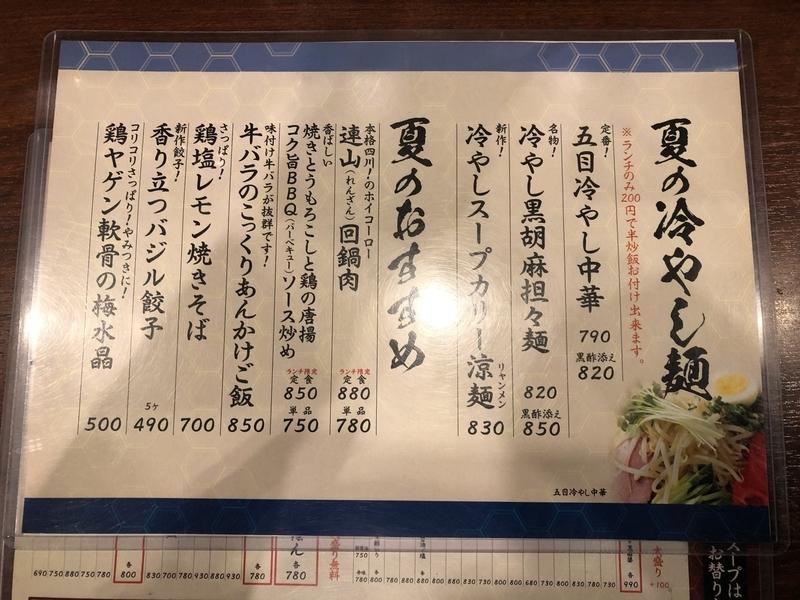 f:id:UrushiUshiru:20200521152337j:plain