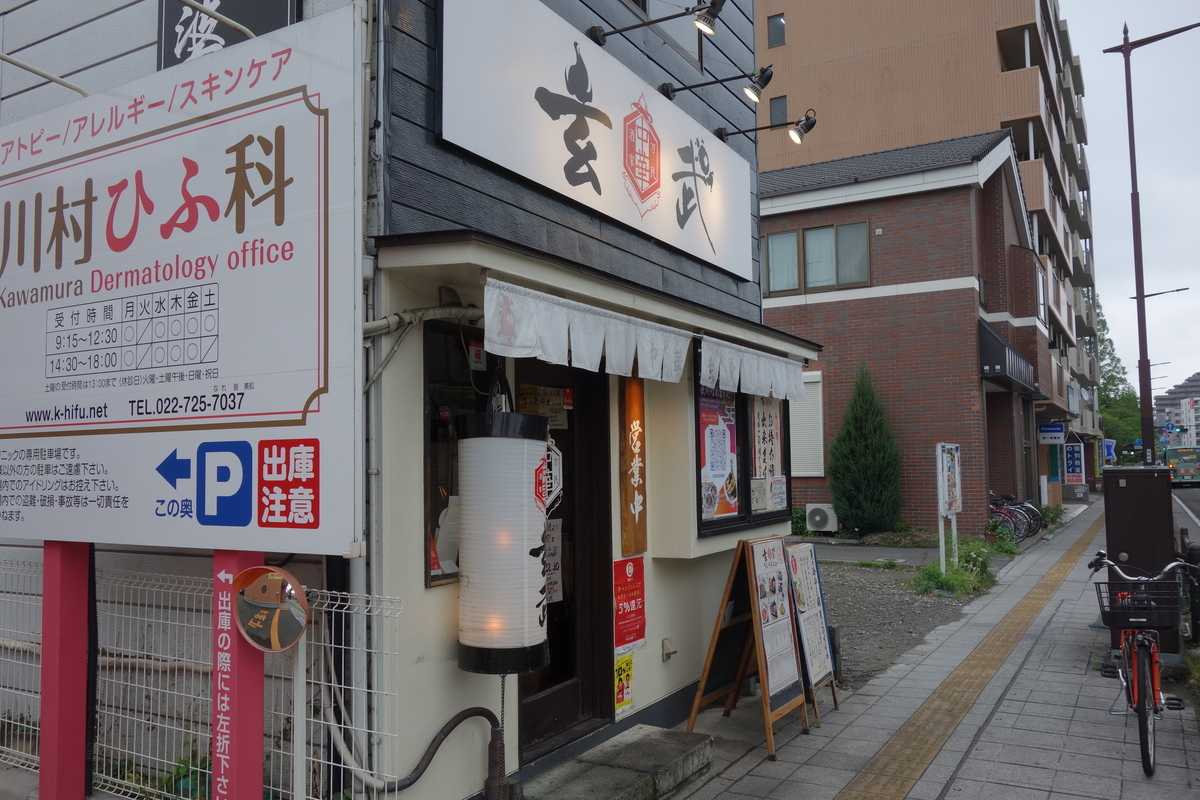 f:id:UrushiUshiru:20200521174015j:plain