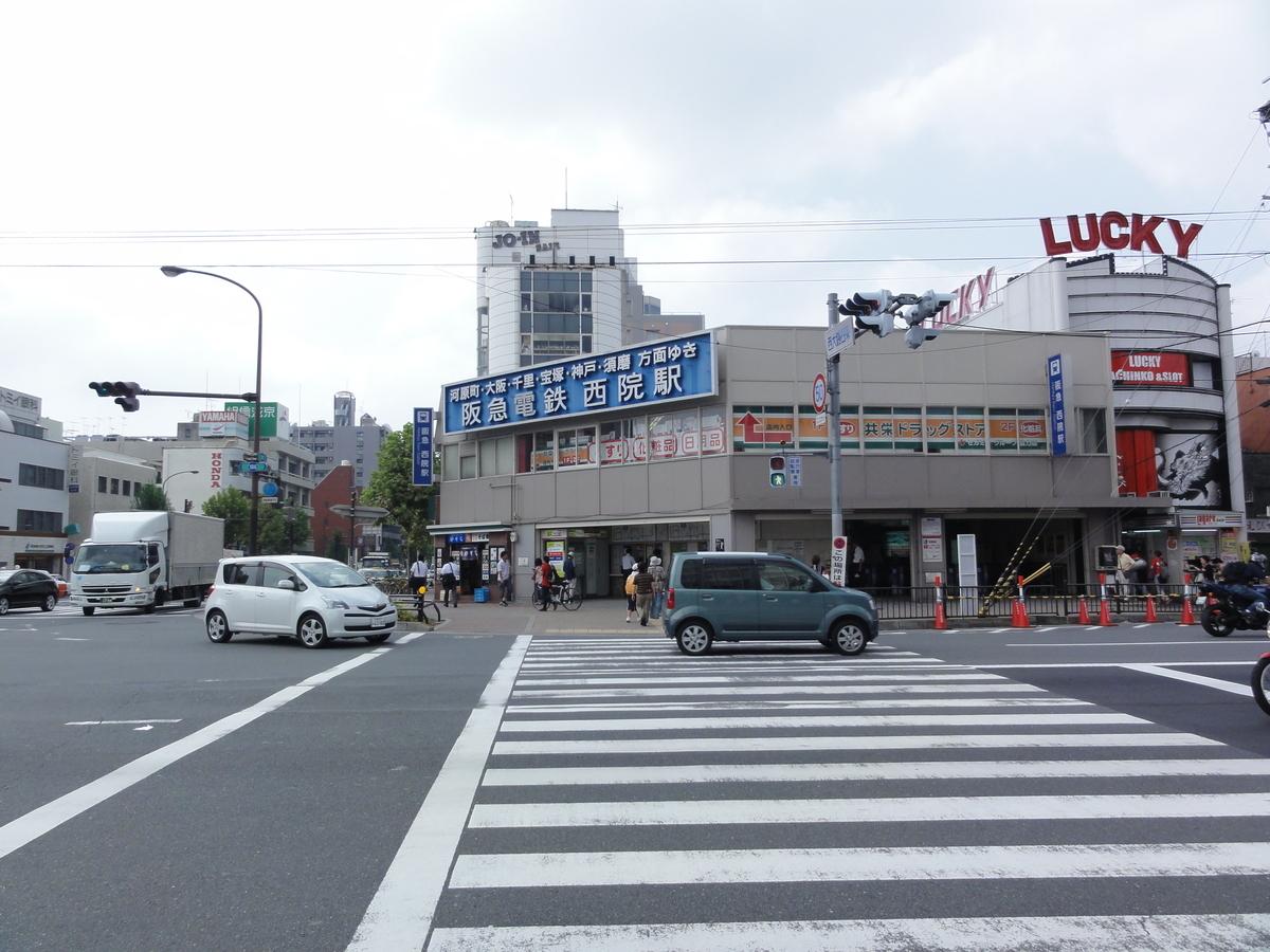 f:id:UrushiUshiru:20200523040836j:plain