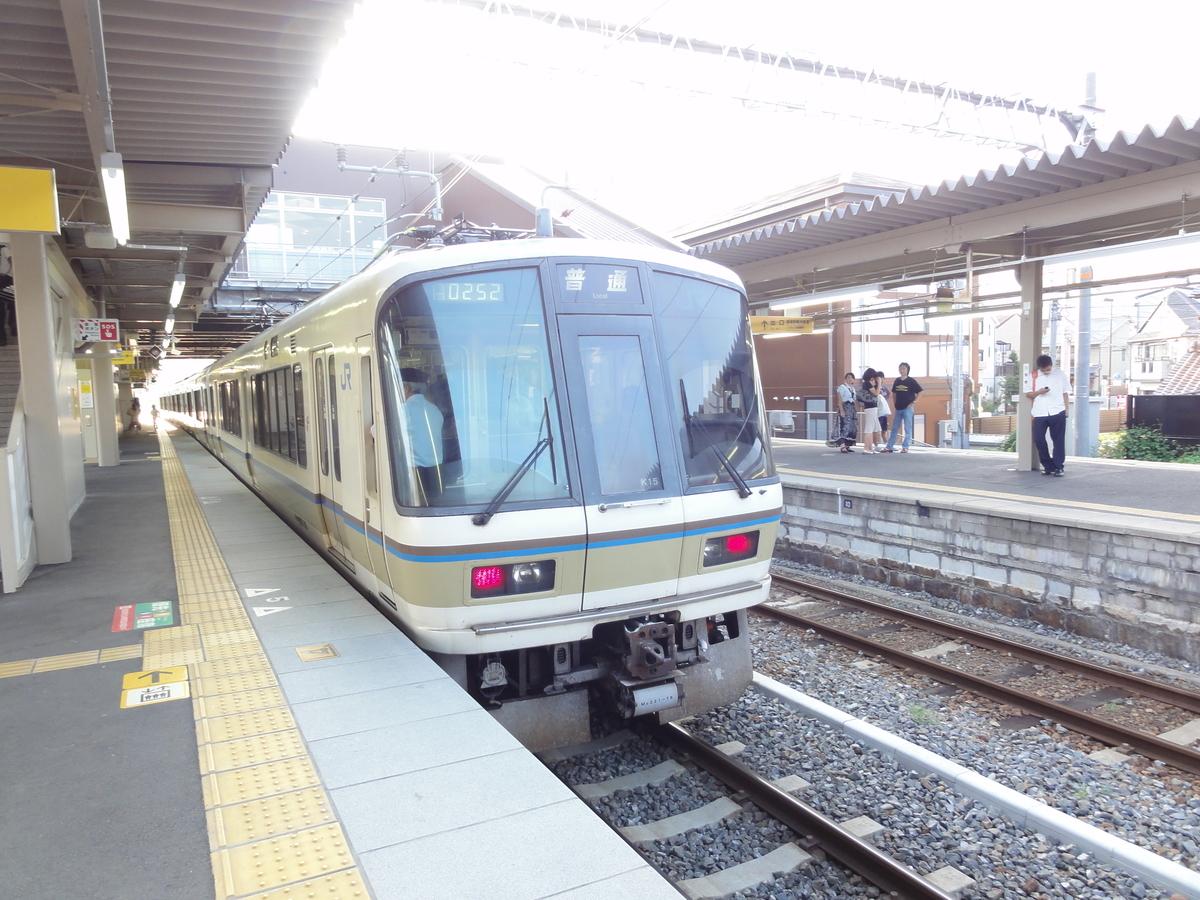 f:id:UrushiUshiru:20200523041812j:plain