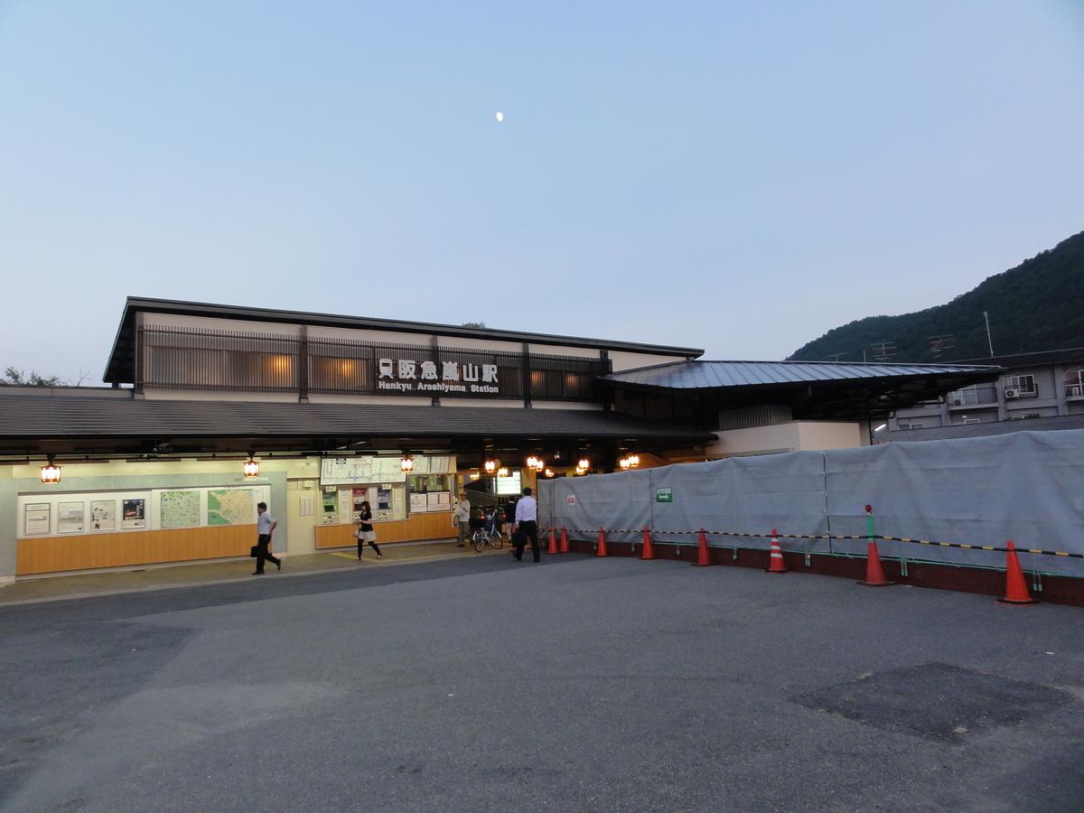 f:id:UrushiUshiru:20200523042132j:plain