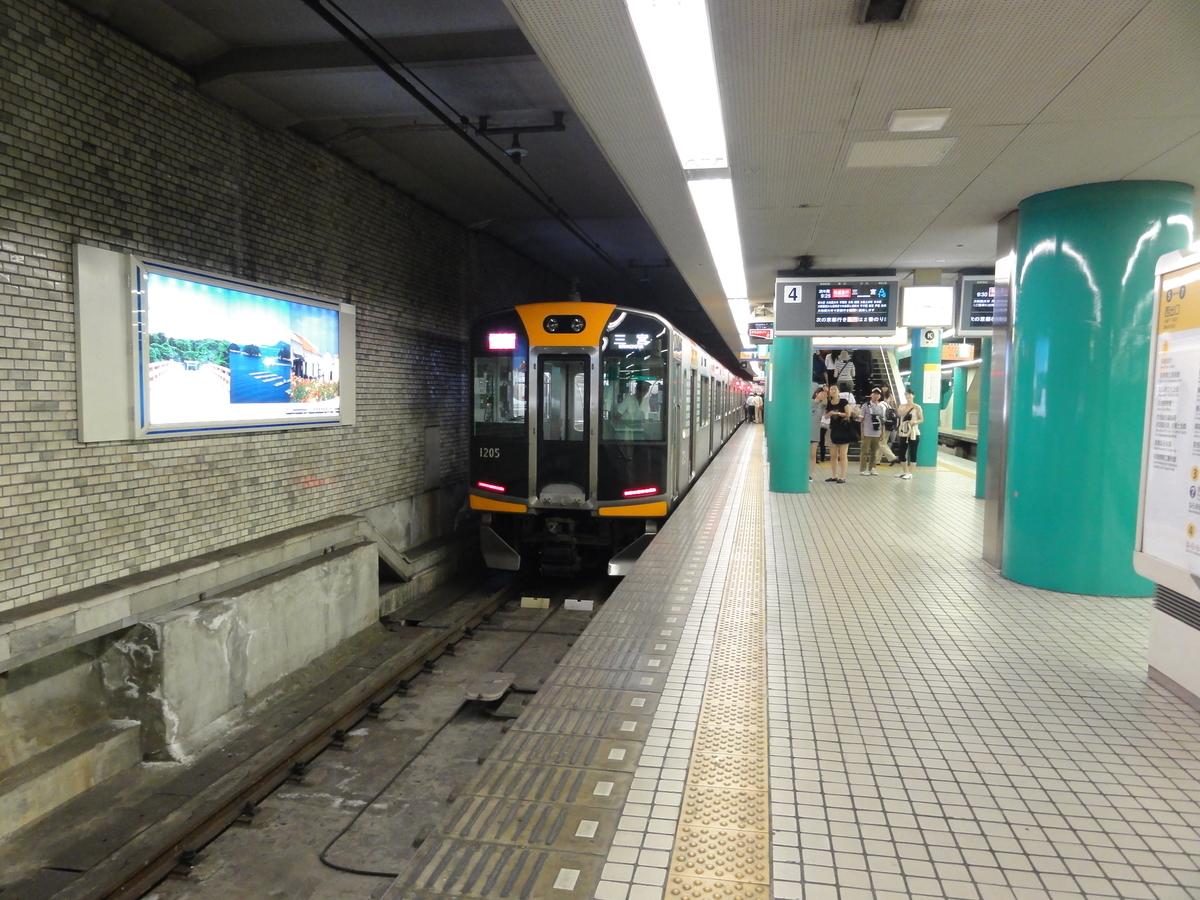 f:id:UrushiUshiru:20200523042431j:plain
