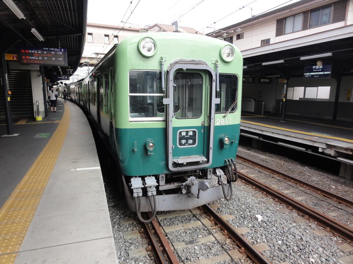 f:id:UrushiUshiru:20200523043204j:plain