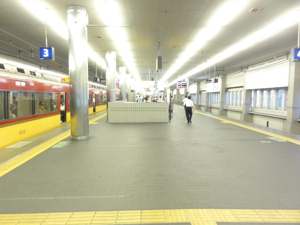 f:id:UrushiUshiru:20200523043552j:plain