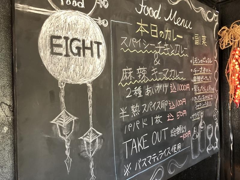 f:id:UrushiUshiru:20200529122315j:plain