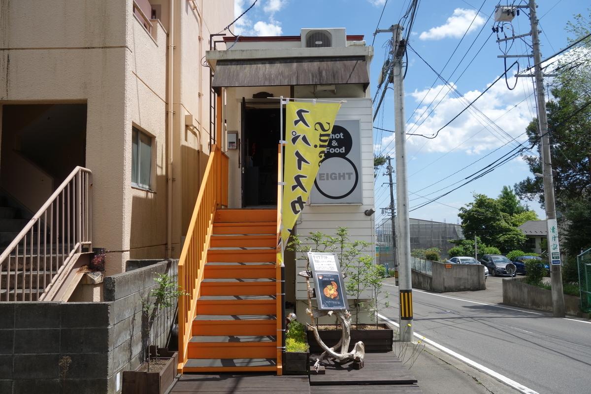 f:id:UrushiUshiru:20200529192518j:plain