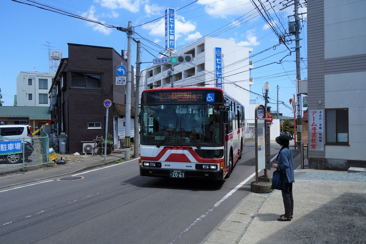 f:id:UrushiUshiru:20200529192907j:plain
