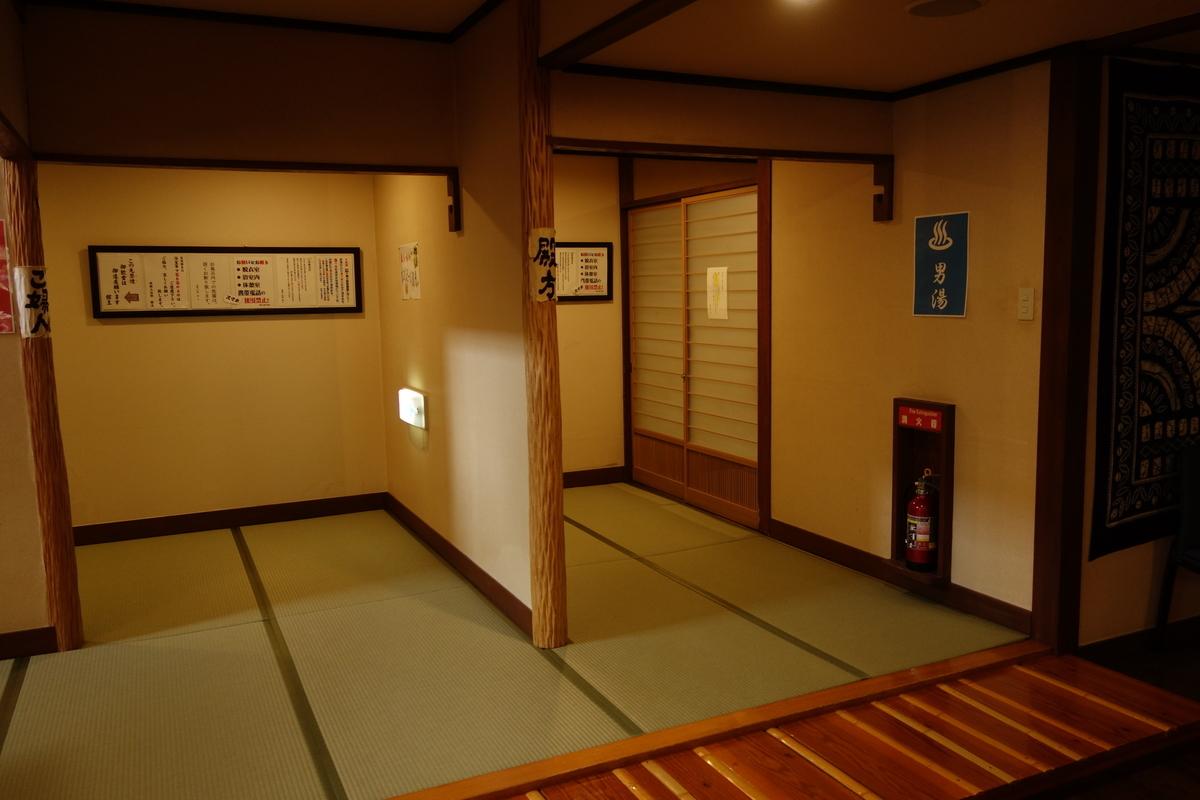 f:id:UrushiUshiru:20200529235023j:plain