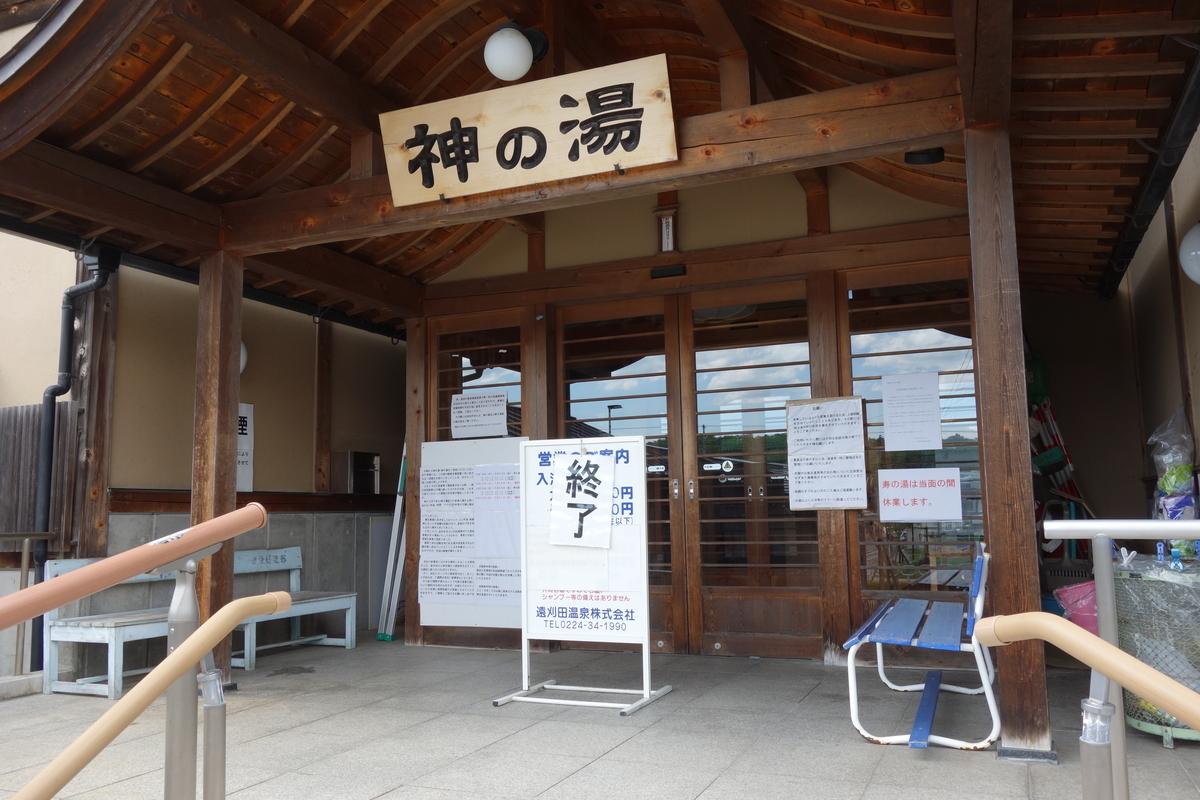 f:id:UrushiUshiru:20200529235259j:plain