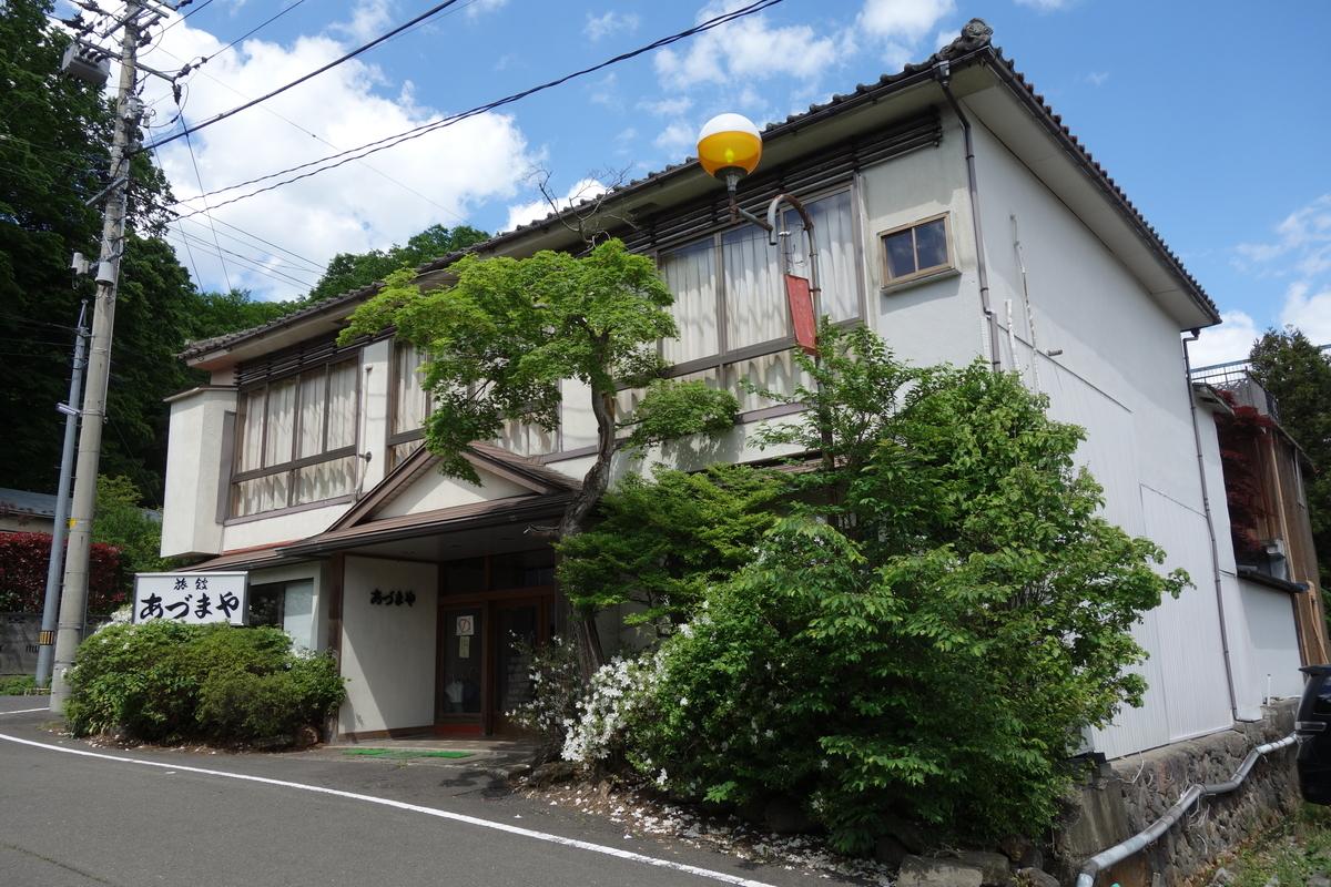 f:id:UrushiUshiru:20200529235437j:plain