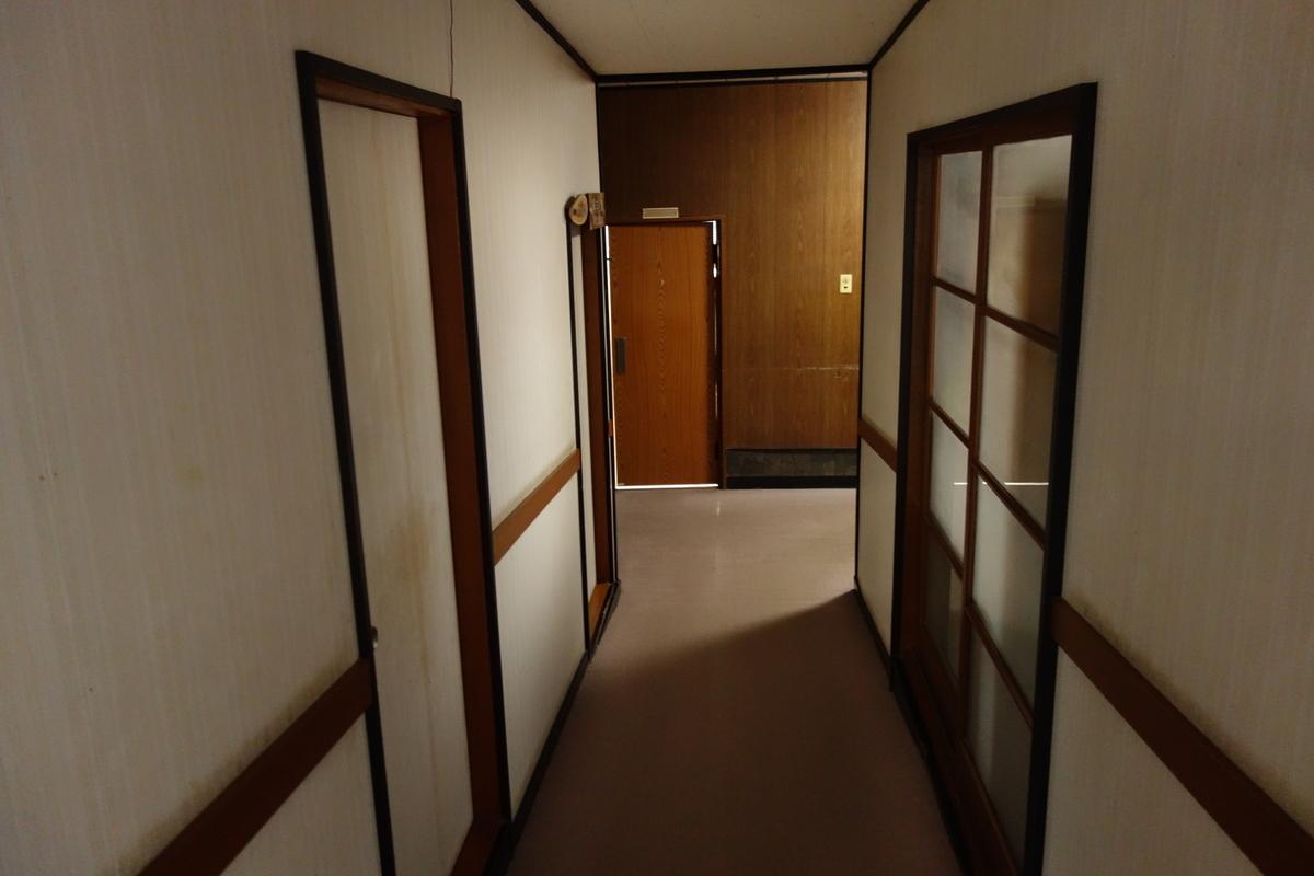 f:id:UrushiUshiru:20200529235724j:plain