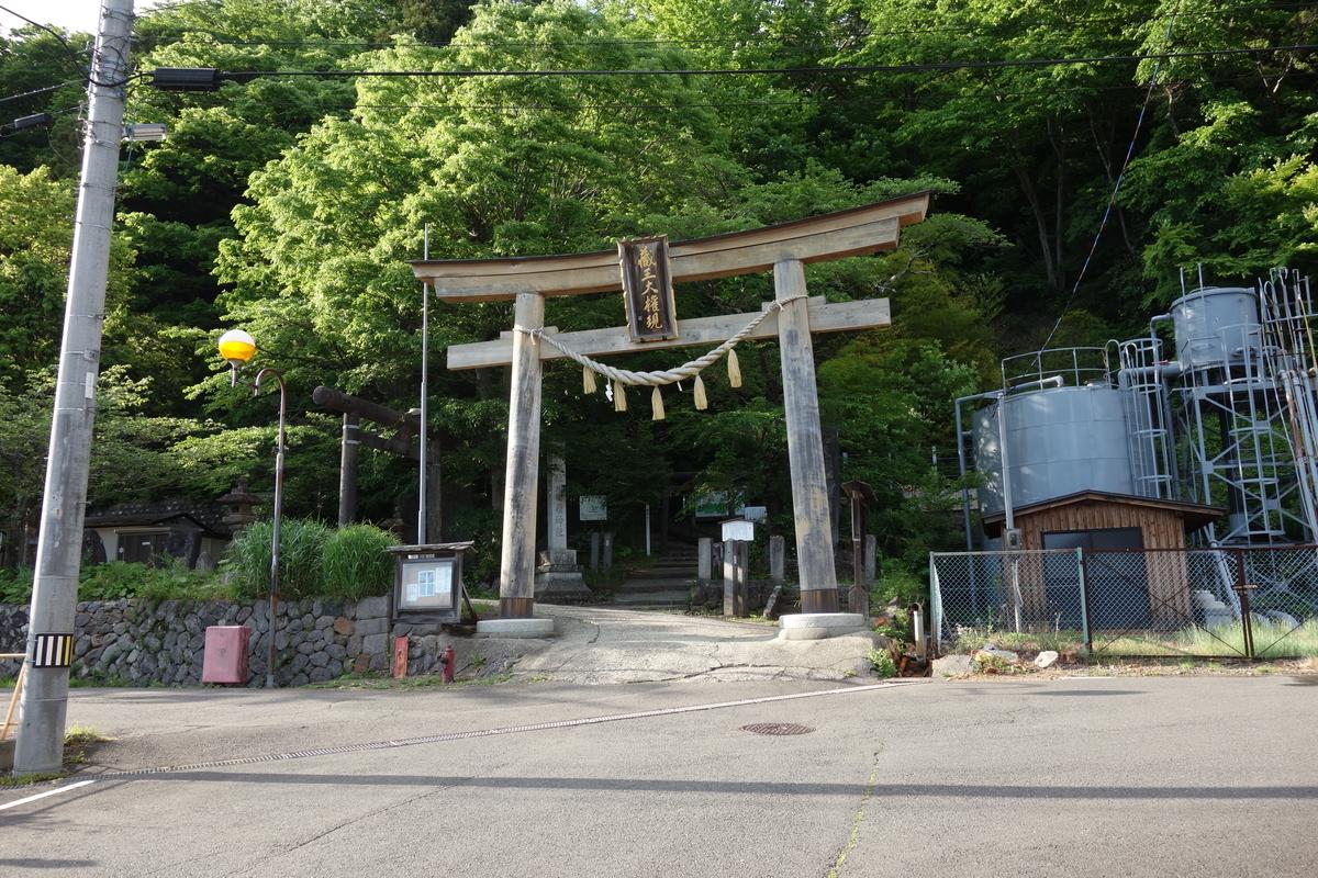 f:id:UrushiUshiru:20200530001613j:plain
